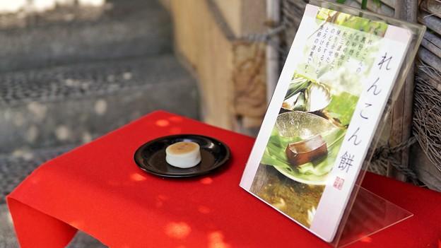 DSC09194-01日影茶屋