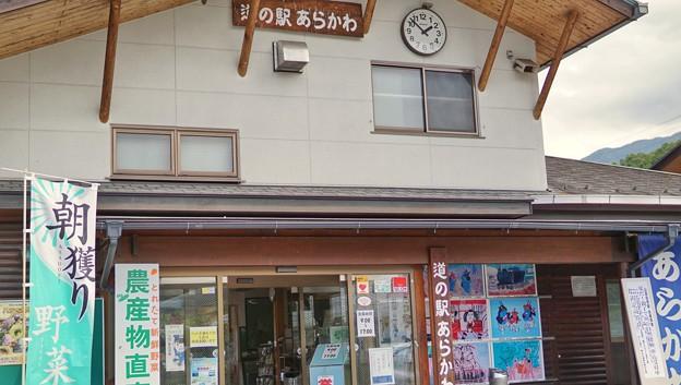 DSC09282-01秩父ぷちドラ
