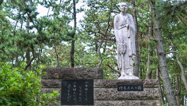 千本松公園