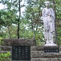 Photos: 千本松公園