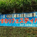 Photos: DSC00250-01