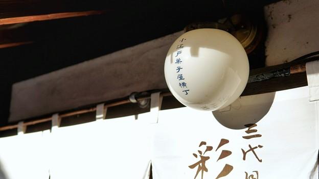 菓子屋横丁 DSC02254-01