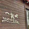 Photos: TON05428七夕&birthday2019