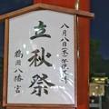TON05734鎌倉ぼんぼり祭り