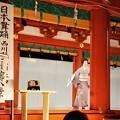 Photos: TON05757鎌倉ぼんぼり祭り