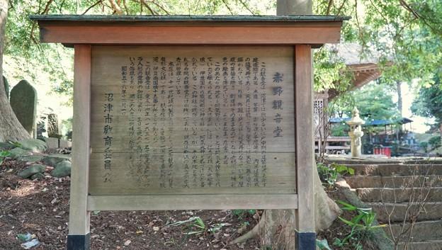 TON05868赤野観音堂(あけのかんのんどう)