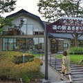 Photos: DSC00798朝霧高原(道の駅)