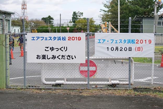 TON07430浜松エアフェスタ2019