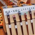 TON08699成田山紅葉狩りR1