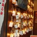 TON08709成田山紅葉狩りR1