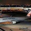 Photos: TOM00412羽田空港国際ターミナル