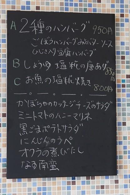 ごはんやはっち_0868