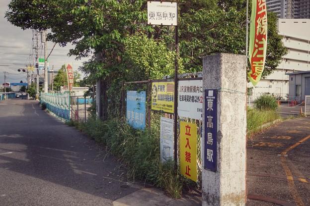 横濱ぶらり_1062