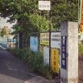 Photos: 横濱ぶらり_1062
