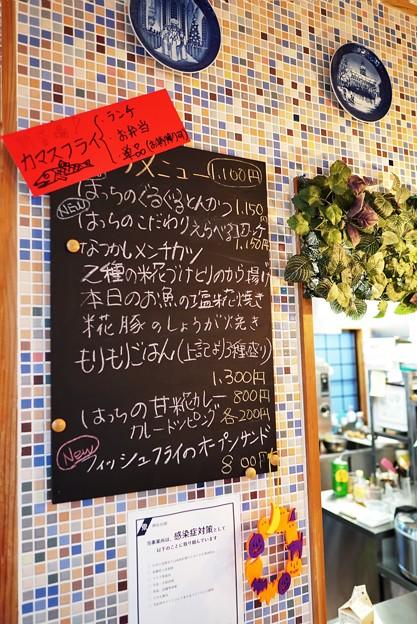 Photos: ごはんや・はっち_2677
