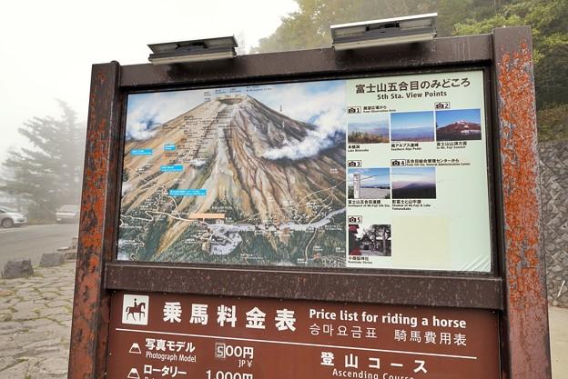 富士山_3316