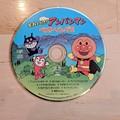 アンパンマン CD 無料