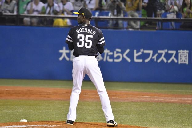 モイネロ(1)