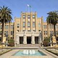 写真: 2404 九州最古の県庁舎@宮崎