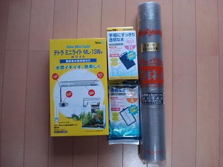 20090426 お買い物