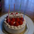 写真: My birthday