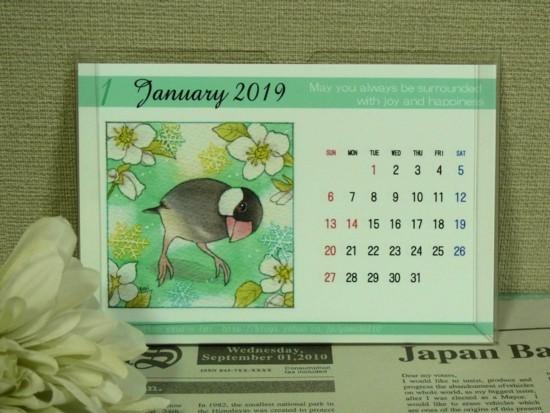 977-1 2019年卓上カレンダー