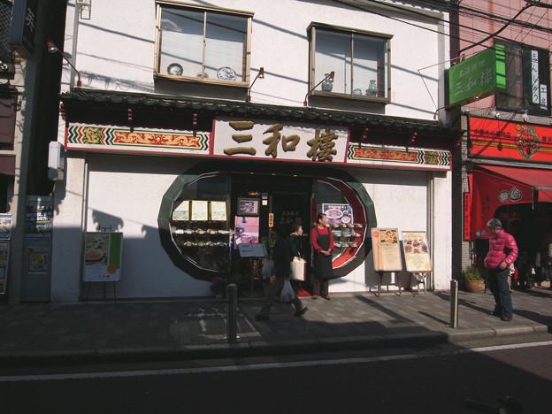 20100130三和楼(横浜市中区)
