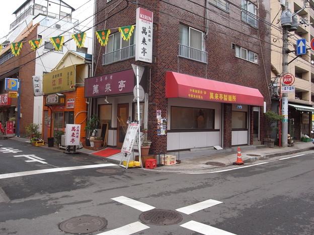 20100211萬来亭(横浜市中区)