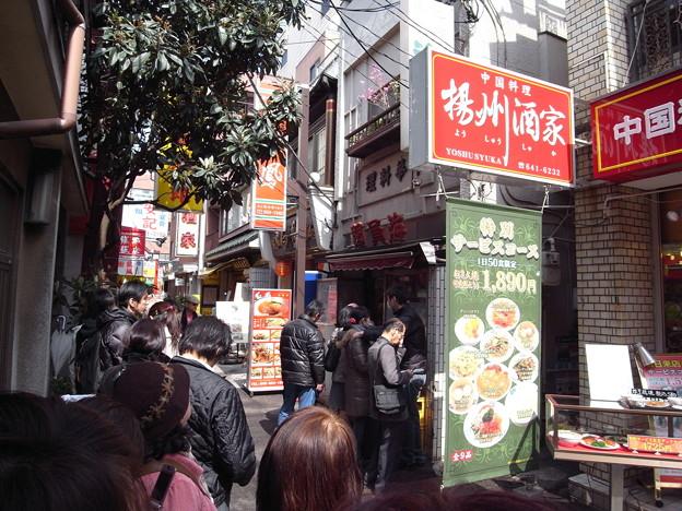 20100313海員閣(横浜市中区)