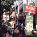写真: 20100313海員閣(横浜市中区)