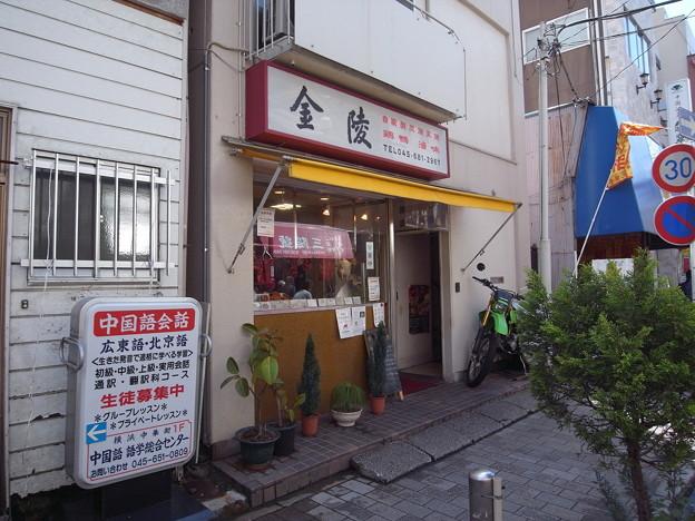 20100417金陵(横浜市中区)