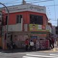 写真: 20100425満福亭(八王子市)