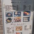 写真: 20100502復刻版中村食堂