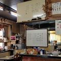 写真: 居酒屋 南部 (東京都 町田市)