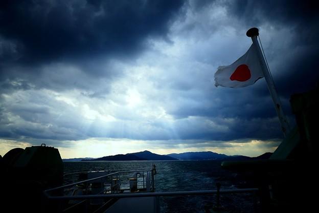 Photos: 善霊島