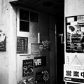 写真: 茶店
