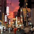 写真: トンボリ