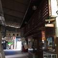 写真: 最上稲荷参道(帰り道)
