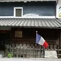 Photos: 古民家レストラン