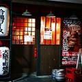 Photos: 飲み屋