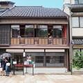 Photos: 和がしカフェ