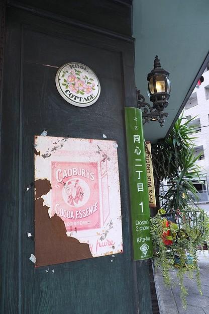 Photos: カフェ