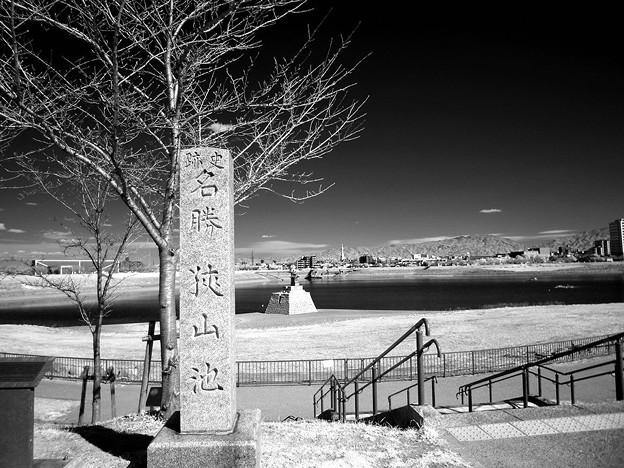 Photos: 狭山池