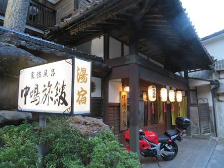 21.中嶋旅館