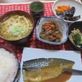 さば味噌煮1