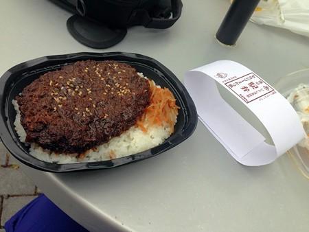 道の駅 日吉 わらじかつ