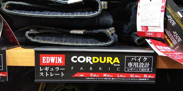 cordura