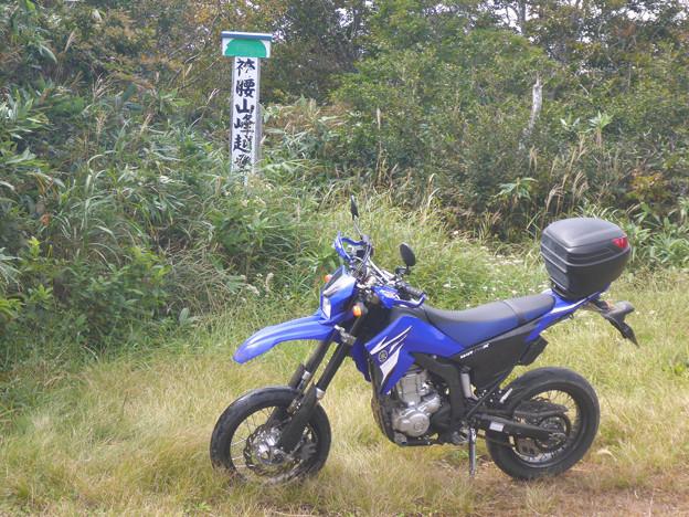 袴腰山峰越登山口