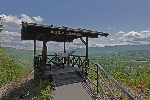 九蔵峠展望台