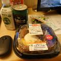 20_夕食